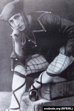 Уладзімер Уладамірскі ў ролі Блазна са спэктакля «Каваль-ваявода». 1925 г.