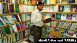 مكتبة الفيض في الناصرية
