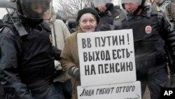 Акция протеста против участия Владимира Путина в президентских выборах, Санкт-Петербург, 29 апреля 2018 года