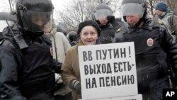 Акция протеста в российском Санкт-Петербурге