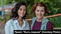 Лера и Елена