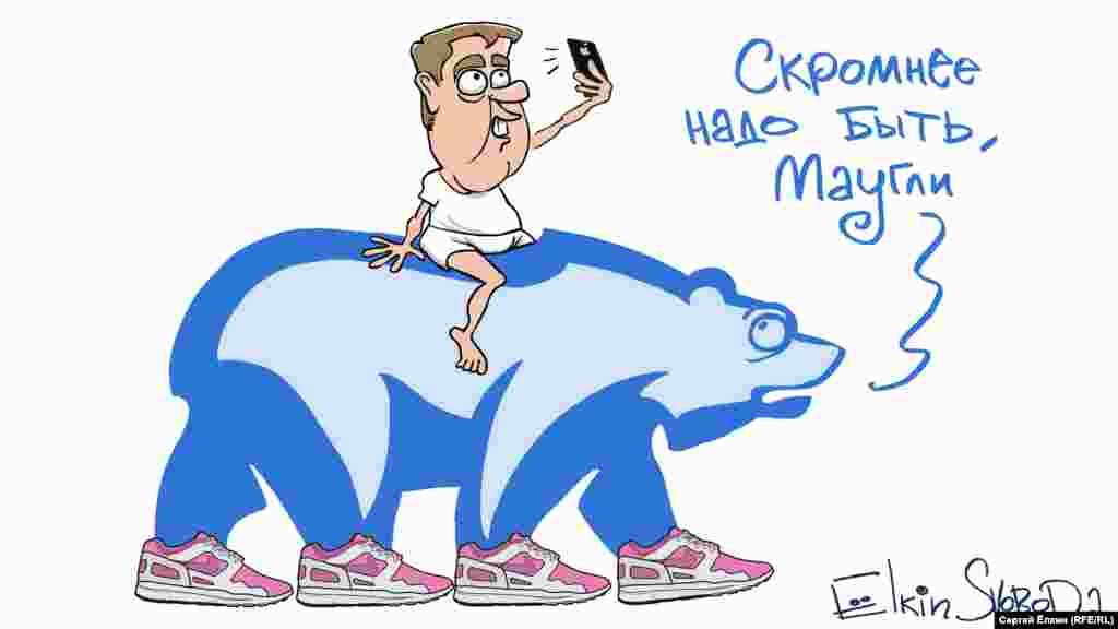 """2 марта на YouTube был выложен фильм-расследование фонда Алексея Навального """"Он вам не Димон"""".Секретные дворцы, виноградники и яхты Дмитрия Медведева нашлись по кроссовкам, которые российский премьер заказывал по интернету"""