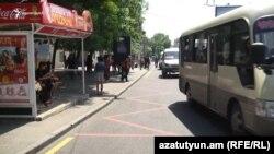 Կանգառ Երևանում, արխիվ