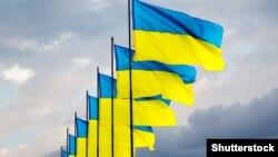 Украина тулары. (Көрнекі сурет)