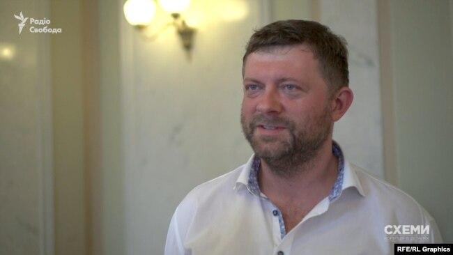 Парламентський підкомітет, який опікується нагородами, очолює народний депутат від «Слуги народу» Олександр Корнієнко
