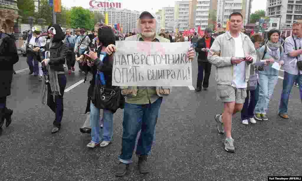 """Путин позор Петербурга"""