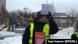 Протест в Коми