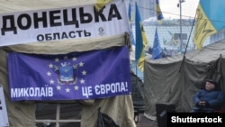 Революция достоинства, площадь Независимости в Киеве, 15 декабря 2013 года