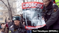 На митинге в поддержку Ходорковского и Лебедева в день вынесения приговора у Хамовнического суда, 27 декабря 2010