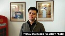 Рустам Жантасов, член коалиции «Новое поколение правозащитников».