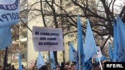 Detalj sa protesta sindikata policije u Novom Sadu