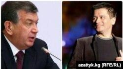 Шавкат Мирзиёев жана Абдулазиз Карим.