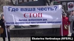 Участники акции в Иркутске 18 марта