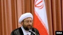صادق آملی لاریجانی، رئیس قوه قضائیه جمهوری اسلامی