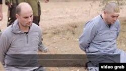 """Фрагмент видеозаписи, распространенной """"Исламским государством"""""""