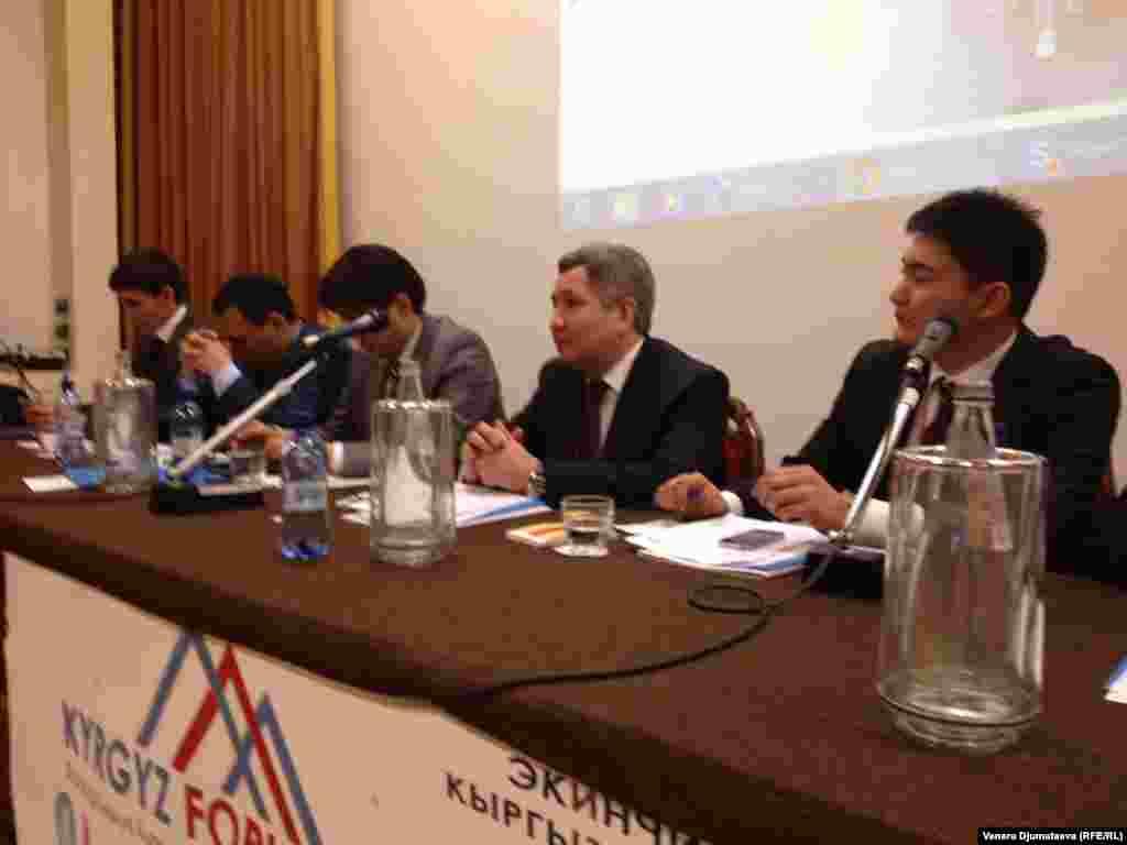 Делегаты Второго всемирного форума кыргызских диаспор за рубежом. Сан-Марино