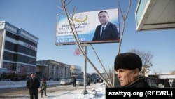 Агитационный баннер в поддержку Сарвара Отамурадова