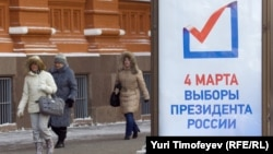Не просто домінування Путіна, а розігрування спектаклю всенародного «одобрямсу»