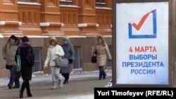 Moskë, 13 shkurt, 2012
