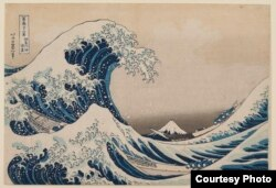 Valul lui Hokusai, Museum Folkwang Essen