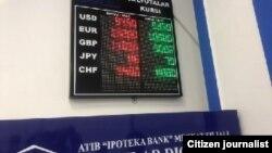 """""""Ипотекабан""""книнг валюта курслари таблоси. 2019, 20 август"""
