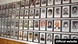 Fotografije žrtava masakra i Lovasu
