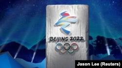 Спостерігати за змаганнями зможуть лише жителі материкового Китаю, які проходитимуть спеціальну антиковідну перевірку