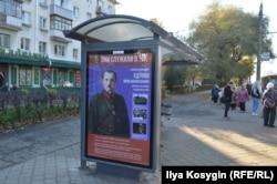 Остановка общественного транспорта во Владимире