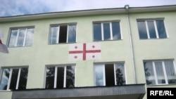 განმუხურის საჯარო სკოლა