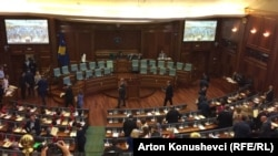 Парламентот на Косово.