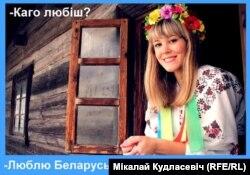 Фотаздымак Мікалая Кудласевіча атрымаў беспрэцэдэнтную колькасьць галасоў