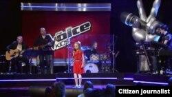 Ширин Низаметдин The Voice Kids бәйгесендә