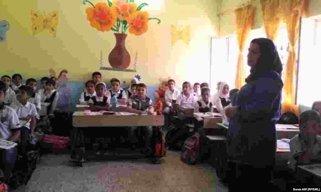 Primary school classes in Baghdad