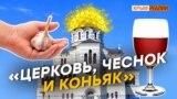 Как крымчане спасаются от коронавируса?   Крым.Реалии ТВ (видео)