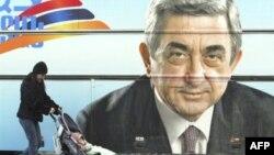 Arxiv foto: Ermənistanda Serzh Sarkisian-ın seçki plakatı, 2008-ci il
