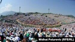 Стадион в Сараево, где папа Франциск проводит мессу, 6 июня 2015 года