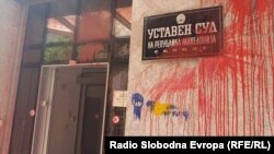 Біля Конституційного суду Македонії влаштували «кольорову революцію», Скоп'є, 18 травня 2016 року