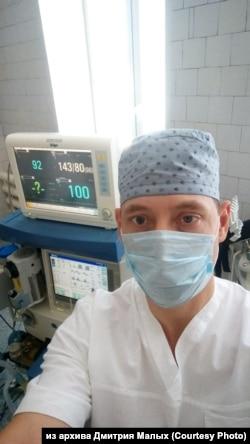 "Анестезиолог-реаниматолог ЧУЗ ""КБ ""РЖД-Медицина"" Дмитрий Малых"