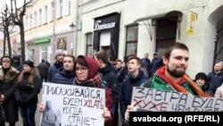 Акция протеста против предлагаемого правительством Беларуси так называемого «налога на тунеядство». Могилев, 15 марта 2017 года.