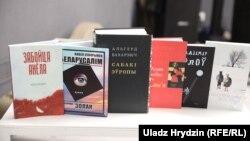 Кнігі намінантаў прэміі Гедройця — 2018