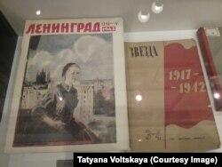 """Экспозиция выставки """"Ленинградское дело"""""""