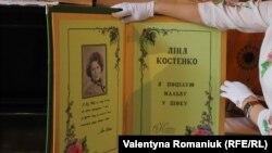 У центрі експозиції – книга з вишитих віршів письменниці Ліни Костенко