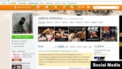 Страница сайта Odnoklassniki.ru