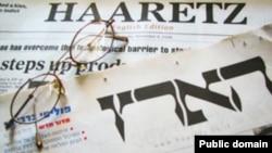 İsraeldə dərc olunan «Haaretz» qəzeti