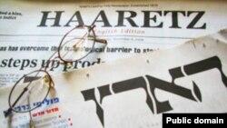 در گزارش ها آرتص ادعا شده است، «مقام های کشورعربی مزبور که اين پيام را به اسرائيل داده اند، نمايندگان رسمی آن کشور بوده اند.»