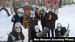 Активисты Партии мертвых