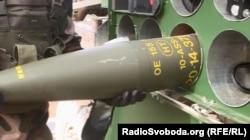 155-міліметровий гарматний снаряд
