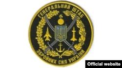 Эмблема генштаба Украины