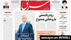 "Iran - The front page of the reformist ""Shargh"" daily carrying an interview with Armenian President Serzh Sarkisian, 31Jul2017."