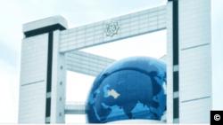 Türkmenistanyň Daşary işler ministrliginiň binasy